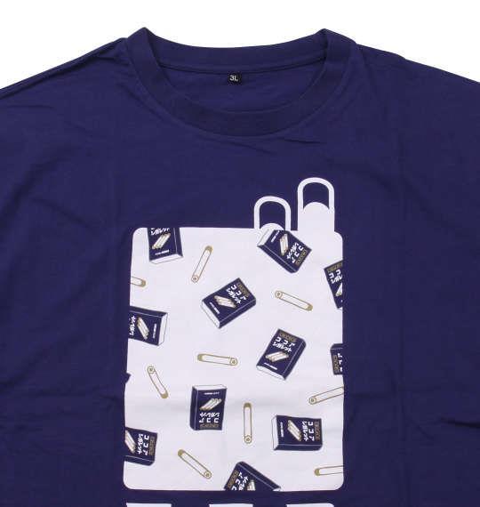 大きいサイズ メンズ 企業コラボ Tシャツ ココアシガレット 半袖 Tシャツ ネイビー 1178-9227-1 3L 4L 5L 6L 8L
