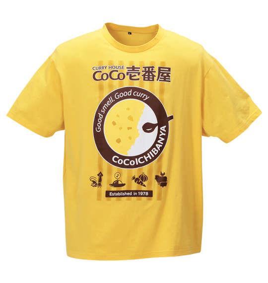 大きいサイズ メンズ 企業コラボ Tシャツ カレーハウスCoCo壱番屋 半袖 Tシャツ イエロー 1178-9229-1 3L 4L 5L 6L 8L