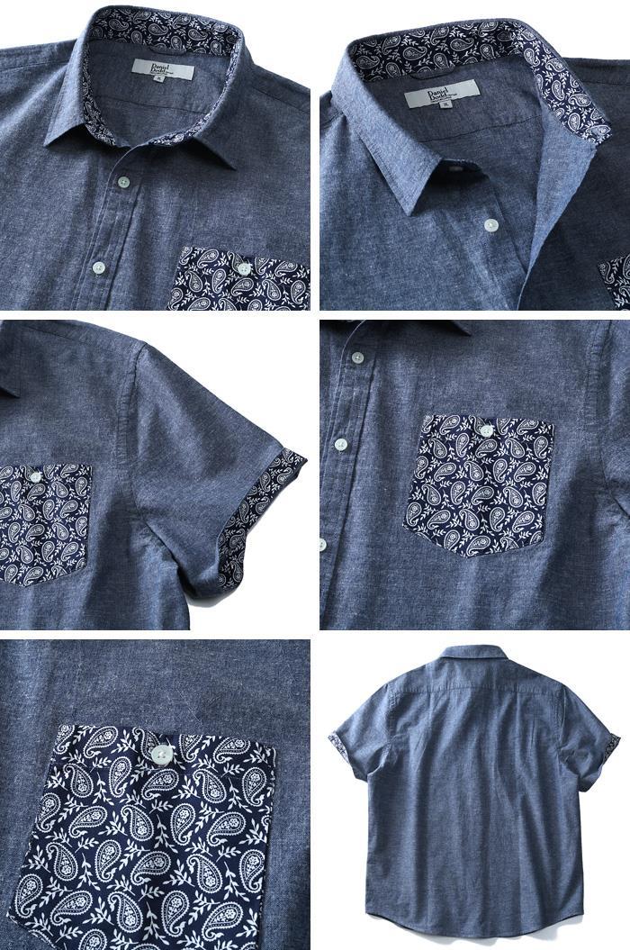大きいサイズ メンズ DANIEL DODD 半袖 綿麻 ポケット プリント シャツ azsh-190227