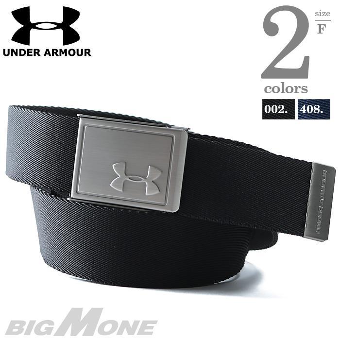 大きいサイズ メンズ UNDER ARMOUR アンダーアーマー ウェビング ベルト USA直輸入 1305487