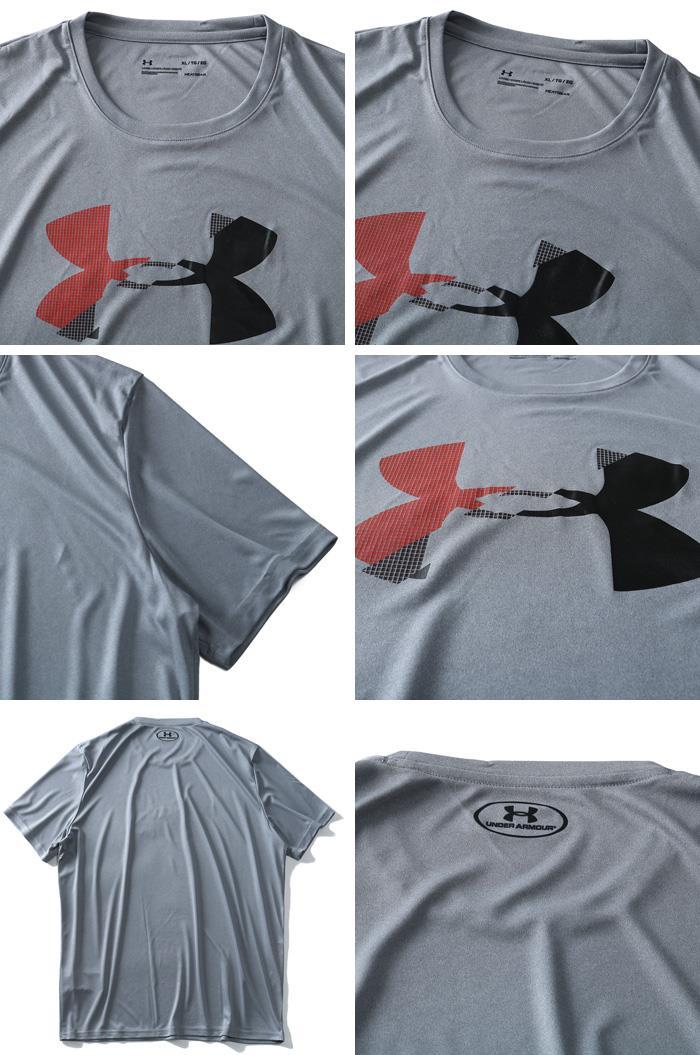 大きいサイズ メンズ UNDER ARMOUR アンダーアーマー 半袖 スポーツ Tシャツ USA直輸入 1317575