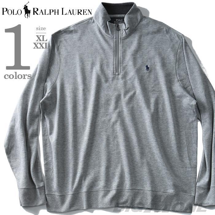 大きいサイズ メンズ POLO RALPH LAUREN ポロ ラルフローレン ハーフジップ セーター ニット USA直輸入 710680863
