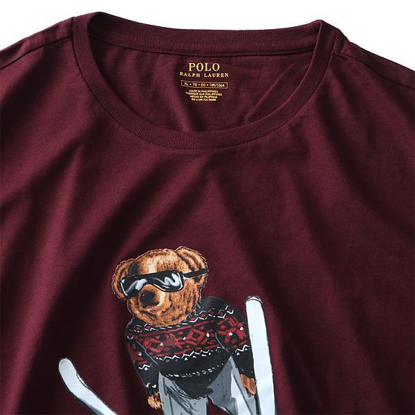 大きいサイズ メンズ POLO RALPH LAUREN ポロ ラルフローレン プリント 半袖 Tシャツ USA直輸入 710732944001