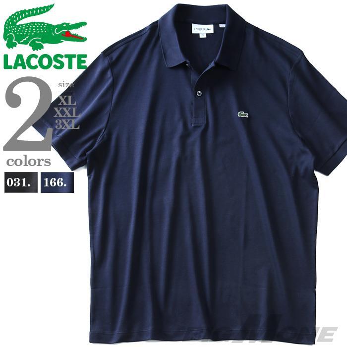 大きいサイズ メンズ LACOSTE ラコステ ワンポイント 半袖 ポロシャツ USA直輸入 dh2050
