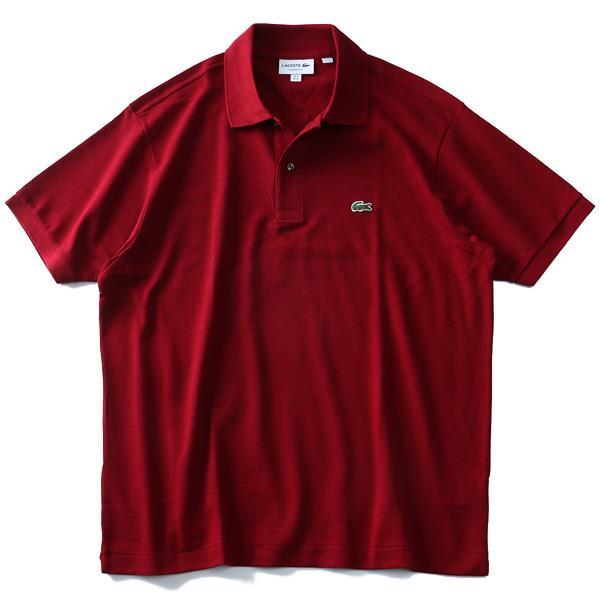大きいサイズ メンズ LACOSTE ラコステ ワンポイント 鹿の子 半袖 ポロシャツ USA直輸入 l1212