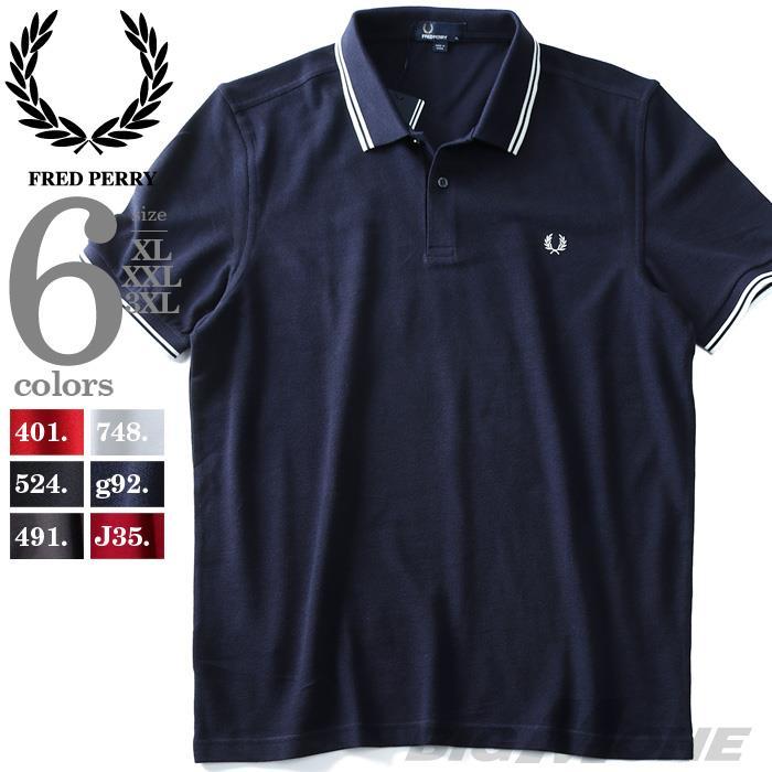 ブランドセール 大きいサイズ メンズ FRED PERRY フレッドペリー ライン入 鹿の子 半袖 ポロシャツ USA直輸入 m3600