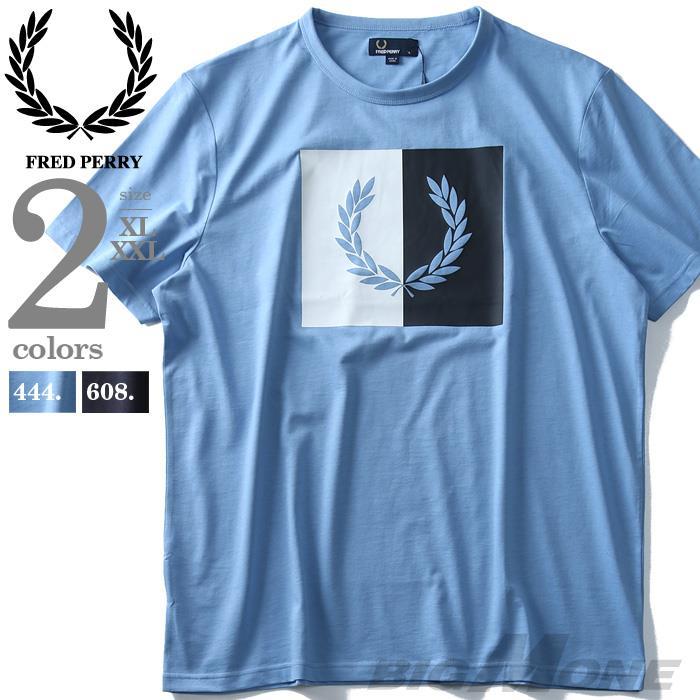 大きいサイズ メンズ FRED PERRY フレッドペリー ロゴ プリント 半袖 Tシャツ USA直輸入 m5592