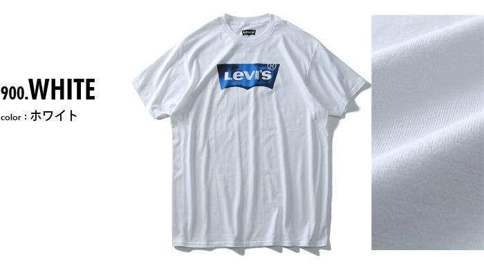 大きいサイズ メンズ LEVI'S リーバイス 半袖 プリント Tシャツ USA直輸入 224890140