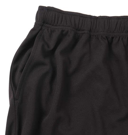 大きいサイズ メンズ 黒柴印和んこ堂 吸汗速乾 ハニカム メッシュ 半袖 Tシャツ + ハーフパンツ ターコイズ × ブラック 1158-9223-1 3L 4L 5L 6L 8L