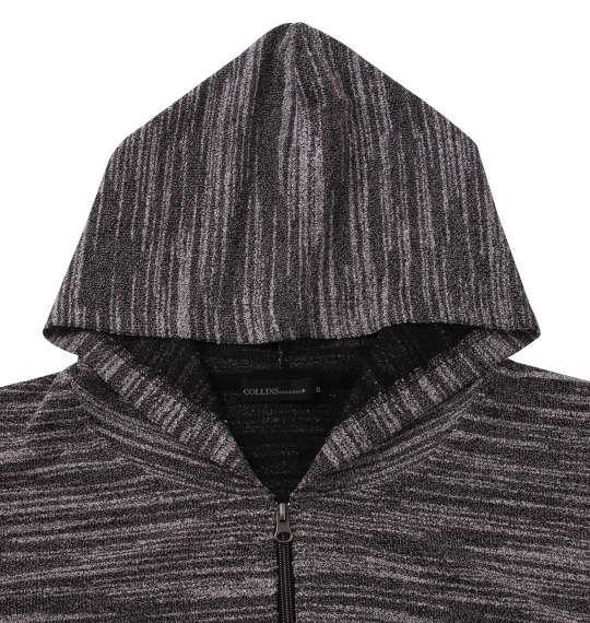 大きいサイズ メンズ COLLINS スラブ杢 半袖 パーカー セット ブラック 1158-9231-2 3L 4L 5L 6L 8L