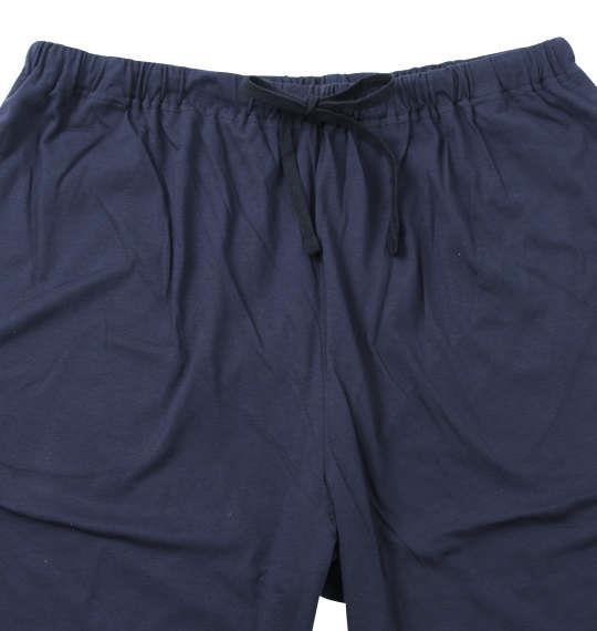 大きいサイズ メンズ marie claire homme 天竺 ボーダー 半袖 Tシャツ + ハーフパンツ グレー杢 × ネイビー 1159-9252-1 3L 4L 5L 6L 8L