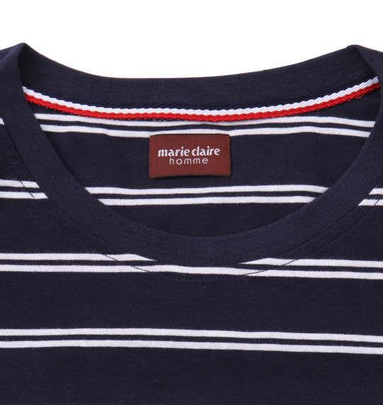 大きいサイズ メンズ marie claire homme 天竺 ボーダー 半袖 Tシャツ + ハーフパンツ ネイビー × グレー杢 1159-9252-2 3L 4L 5L 6L 8L