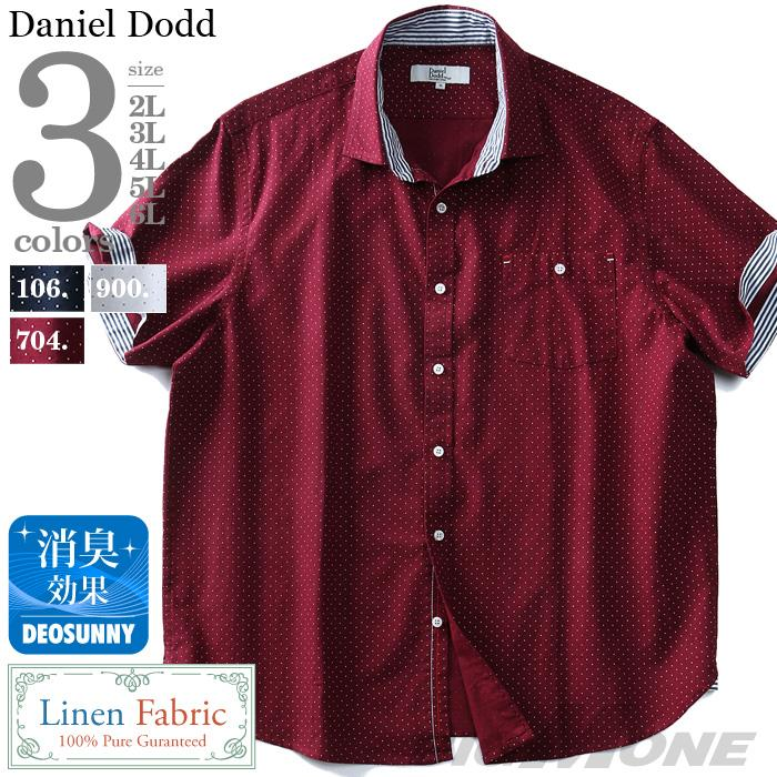 大きいサイズ メンズ DANIEL DODD 半袖 綿麻 ドット プリント シャツ azsh-190226
