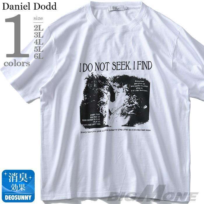 大きいサイズ メンズ DANIEL DODD ロック プリント 半袖 Tシャツ azt-1902126