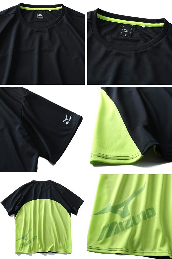 大きいサイズ メンズ MIZUNO ミズノ 吸汗速乾 トレーニング 切替 半袖 Tシャツ k2ja9b12