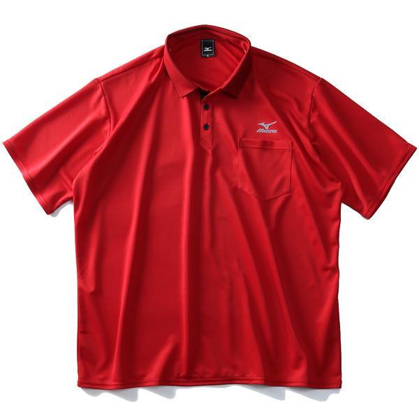 大きいサイズ メンズ MIZUNO ミズノ 吸汗速乾 トレーニング 半袖 ポロシャツ k2ja9b81