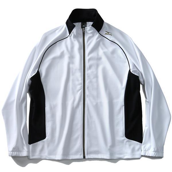 大きいサイズ メンズ MIZUNO ミズノ 吸汗速乾 トレーニング ウォームアップ シャツ k2jc9b10