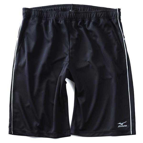 大きいサイズ メンズ MIZUNO ミズノ 吸汗速乾 トレーニング 半袖 クルーネック Tシャツ 上下 セット k2jg9b50