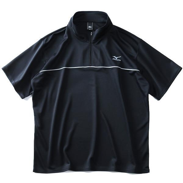 大きいサイズ メンズ MIZUNO ミズノ 吸汗速乾 トレーニング 半袖 ポロシャツ 上下 セット k2jg9b51