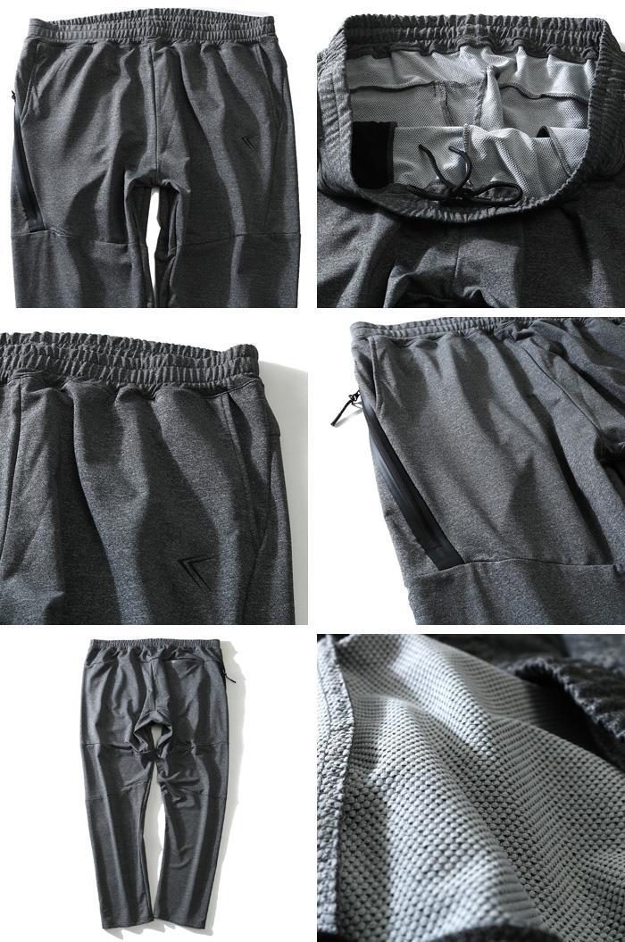 大きいサイズ メンズ LINKATION ファスナー使い 4way スウェット パンツ アスレジャー スポーツウェア la-swp190101