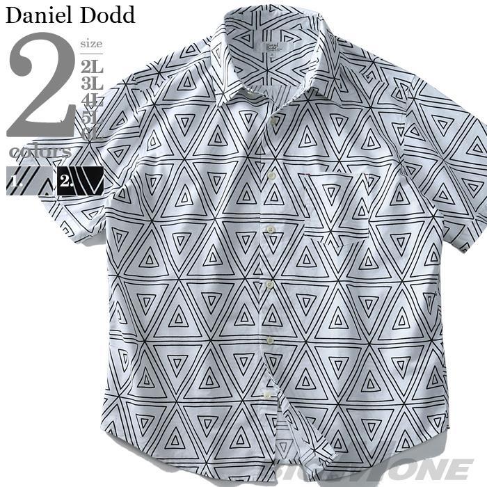 大きいサイズ メンズ DANIEL DODD 半袖 オックスフォード 幾何学柄 プリント レギュラー シャツ 916-190220