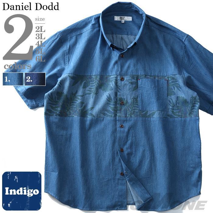 大きいサイズ メンズ DANIEL DODD 半袖 デニム リゾート柄 パネル ボタンダウン シャツ 916-190223