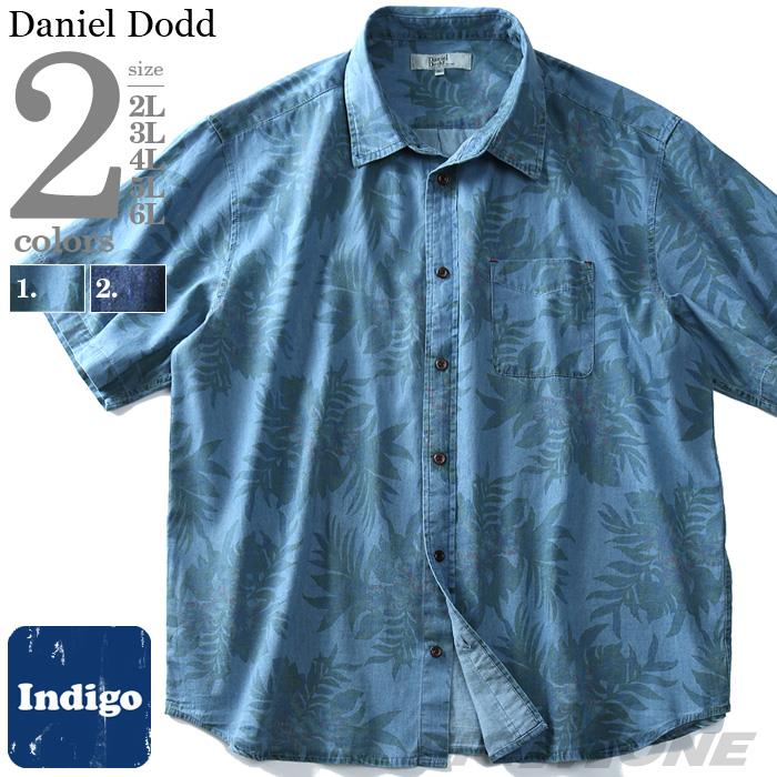 大きいサイズ メンズ DANIEL DODD 半袖 デニム リゾート柄 レギュラー シャツ 916-190222