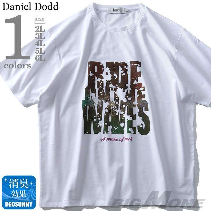 大きいサイズ メンズ DANIEL DODD フォト プリント 半袖 Tシャツ azt-1902139