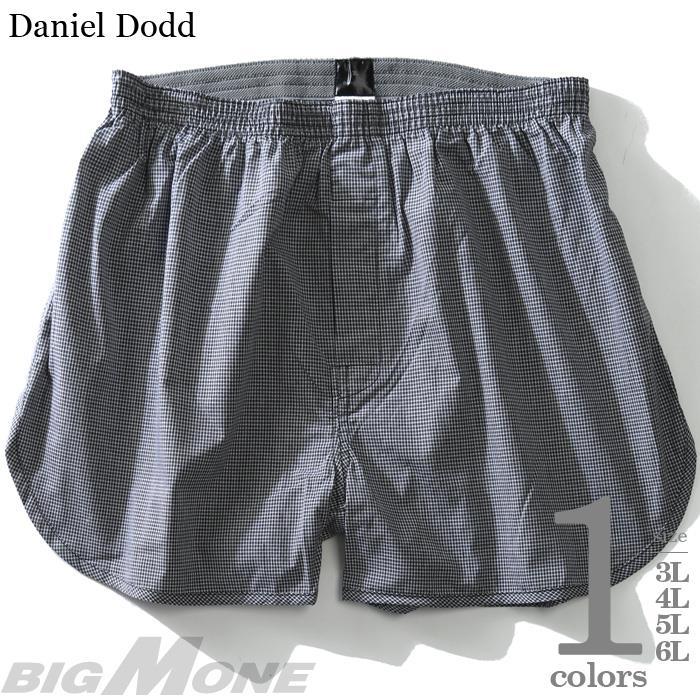 大きいサイズ メンズ DANIEL DODD チェック柄 トランクス 肌着 下着 azut-080