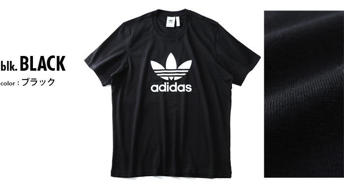 大きいサイズ メンズ ADIDAS アディダス ロゴ プリント 半袖 Tシャツ USA直輸入 cw0709
