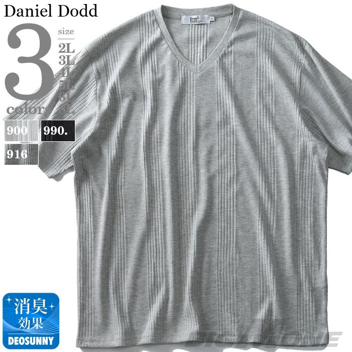 大きいサイズ メンズ DANIEL DODD リブ Vネック 半袖 Tシャツ 春夏新作 azt-1902132