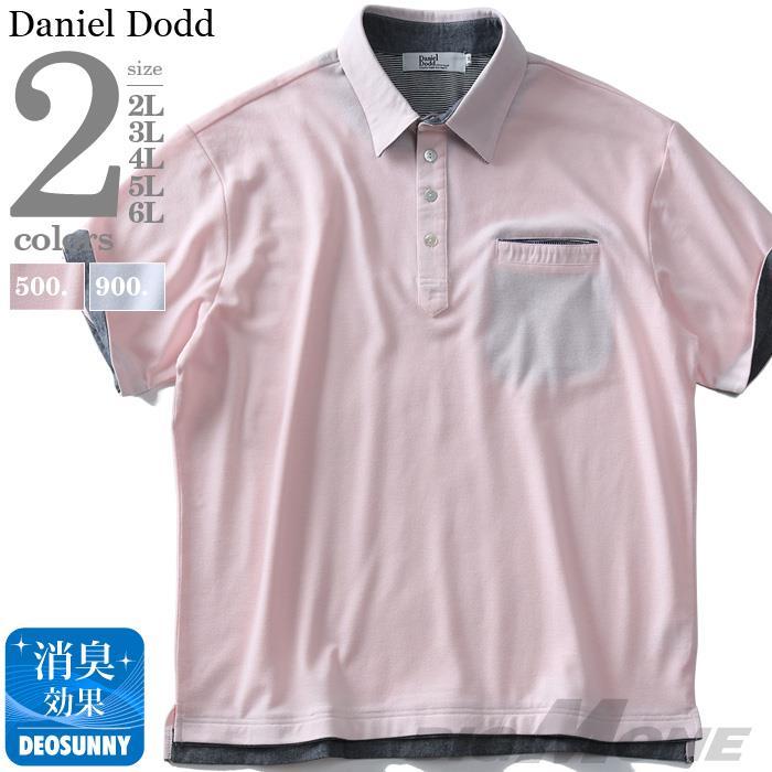 大きいサイズ メンズ DANIEL DODD 布帛使い 半袖 デザイン ポロシャツ azpr-1902129