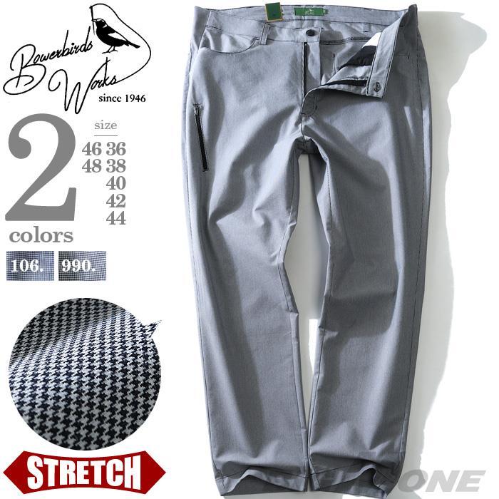 【golf2】大きいサイズ メンズ Bowerbirds Works 千鳥柄 ストレッチ ゴルフ パンツ azp-1272