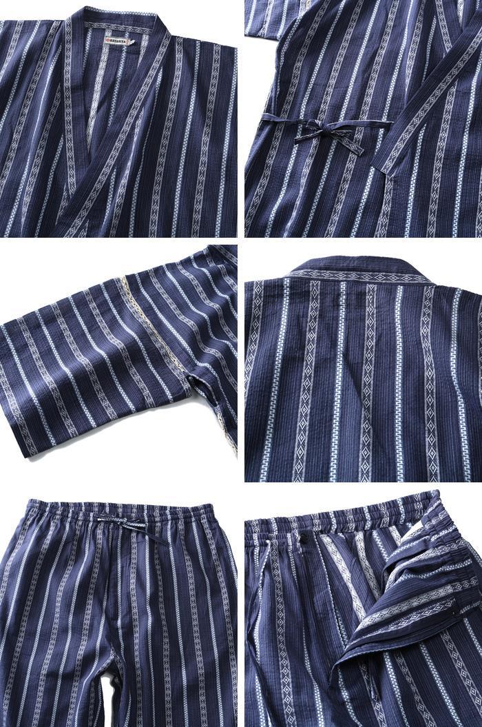大きいサイズ メンズ 流行屋 しじら織り 甚平 azjin-1902142