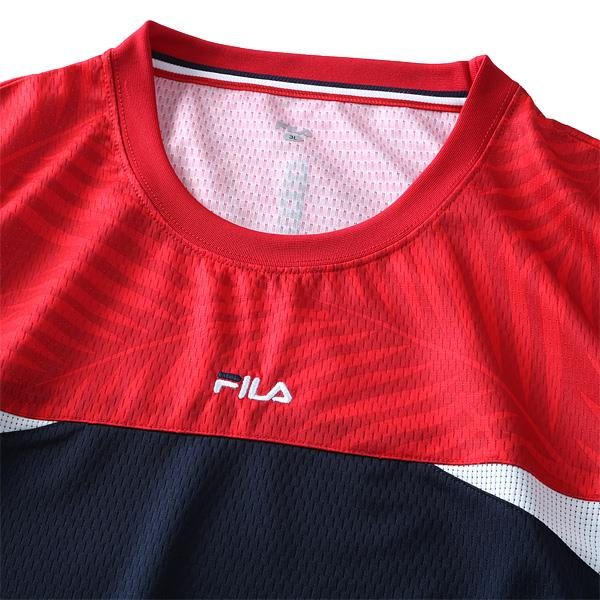 大きいサイズ メンズ FILA フィラ 切替 ロング Tシャツ fm4843