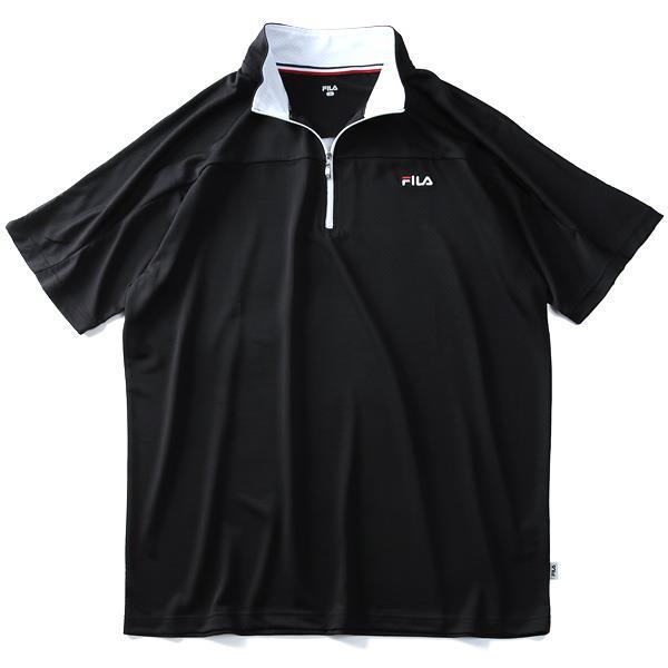 大きいサイズ メンズ FILA フィラ ハーフジップ 半袖 Tシャツ fm4844