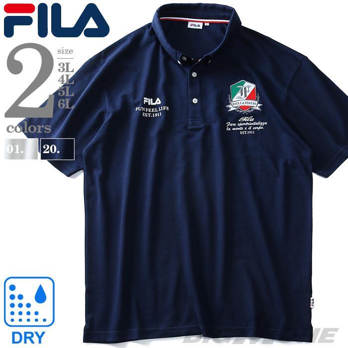 大きいサイズ メンズ FILA フィラ 半袖 ゴルフ ポロシャツ fm4866
