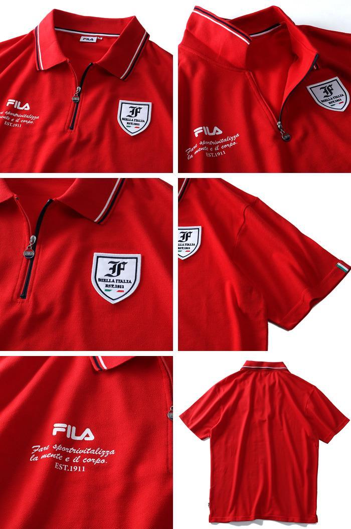 【golf1】大きいサイズ メンズ FILA フィラ 半袖 ゴルフ ポロシャツ fm4867