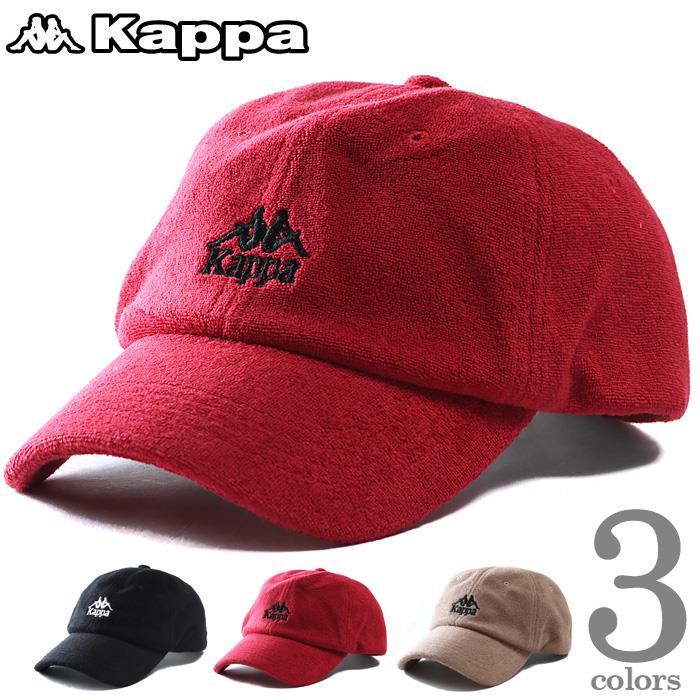 大きいサイズ メンズ Kappa カッパ パイル キャップ 春夏新作 kpz-951z