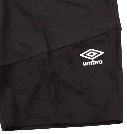 大きいサイズ メンズ UMBRO アイスブラスト ハーフパンツ ブラック 1174-9220-2 2L 3L 4L 5L 6L