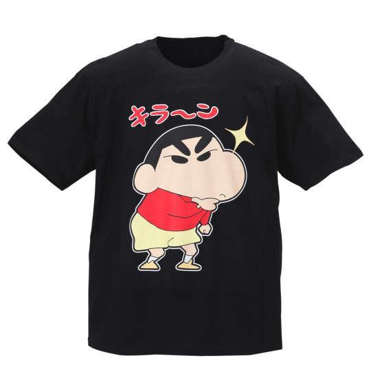 大きいサイズ メンズ クレヨンしんちゃん プリント 半袖 Tシャツ ブラック 1178-9555-1 3L 4L 5L 6L 8L