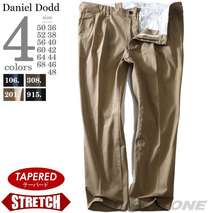 大きいサイズ メンズ DANIEL DODD ストレッチ ツータック チノ パンツ azp-1270