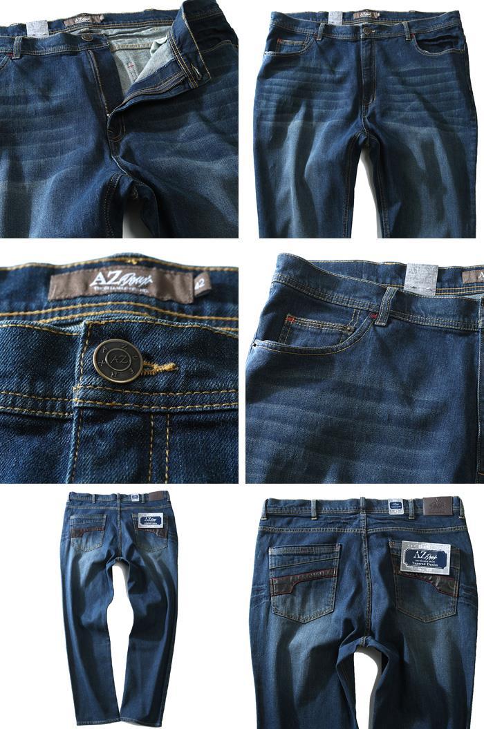 大きいサイズ メンズ AZ DEUX バックポケット PU使い デニム パンツ azd-1119