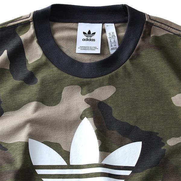 大きいサイズ メンズ ADIDAS アディダス 迷彩柄 ロゴ プリント 半袖 Tシャツ USA直輸入 dv2067