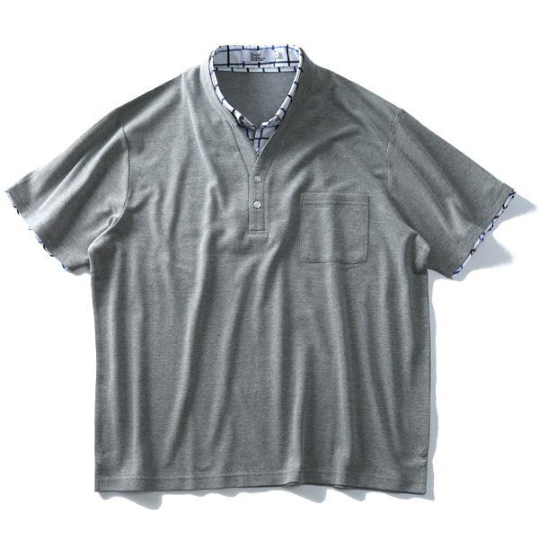 大きいサイズ メンズ DANIEL DODD 布帛衿付き 2WAY 半袖 Tシャツ azpr-1902147