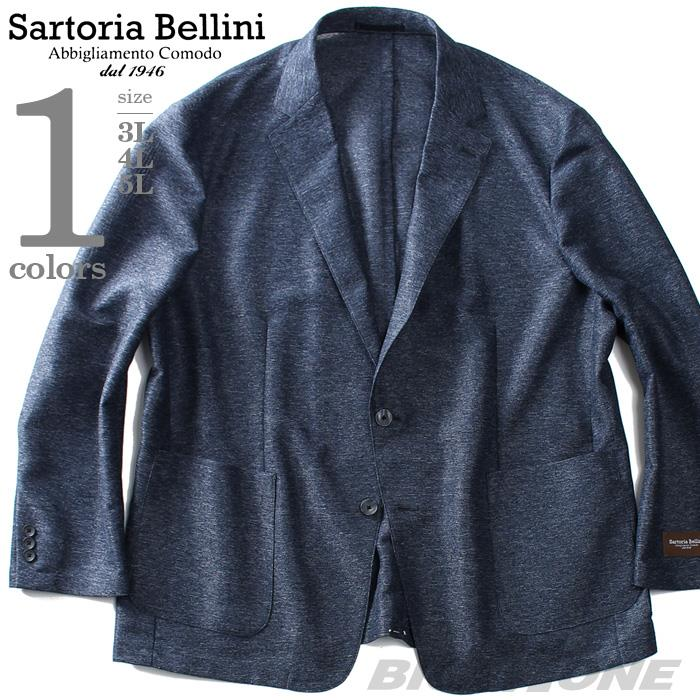 大きいサイズ メンズ SARTORIA BELLINI カラミ素材 シングル 2ツ釦 サマー ジャケット azj9003