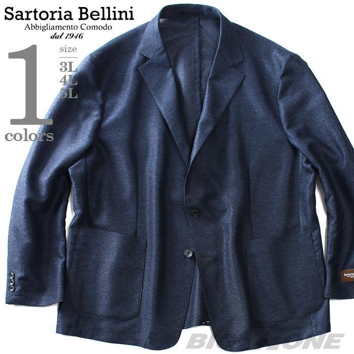 大きいサイズ メンズ SARTORIA BELLINI カラミ素材 シングル 2ツ釦 サマー ジャケット 春夏新作 azj9004