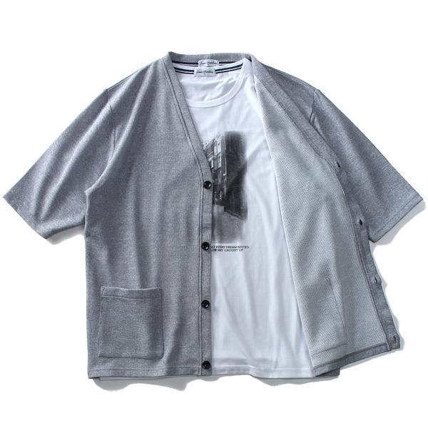 大きいサイズ メンズ LOUIS CHAVLON ルイシャブロン 半袖 ニット カーディガン アンサンブル 9260-8141