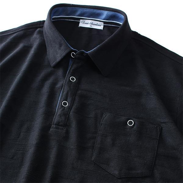 大きいサイズ メンズ LOUIS CHAVLON ルイシャブロン 迷彩柄 鹿の子 半袖 ポロシャツ 9260-8147