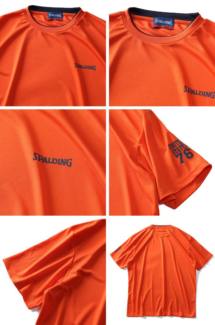 大きいサイズ メンズ SPALDING スポルディング 吸汗速乾 クローズドホールメッシュ 半袖 Tシャツ 9260-8203